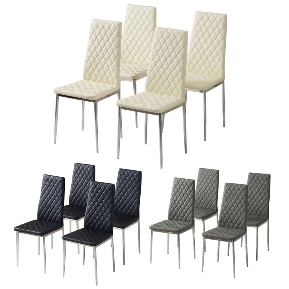 Magnificent Details About Faux Leather Dining Chairs Foam Padded And Chrome Frame Legs Dining Furniture Uk Evergreenethics Interior Chair Design Evergreenethicsorg